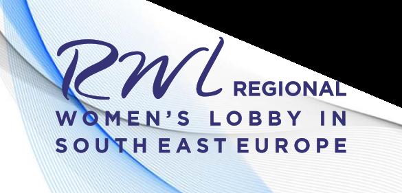 RWLSEE Logo